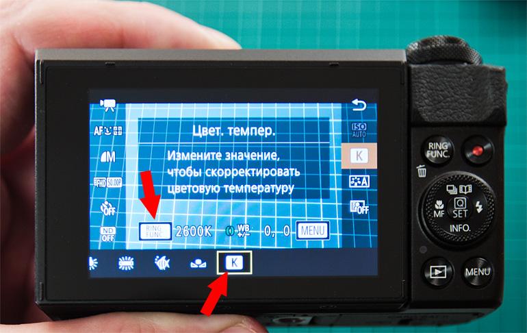 Canon G7X Mark II настройки видео