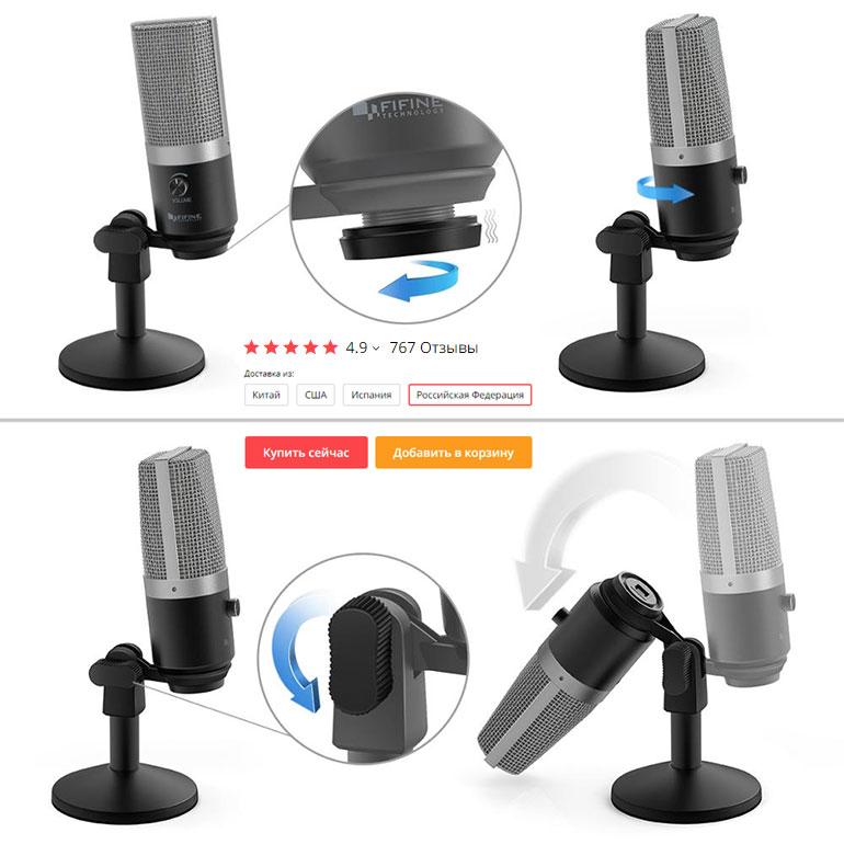 Купить микрофон Fifine K670 со скидкой