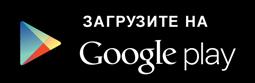 Скачать программу InstaFlow Google Play