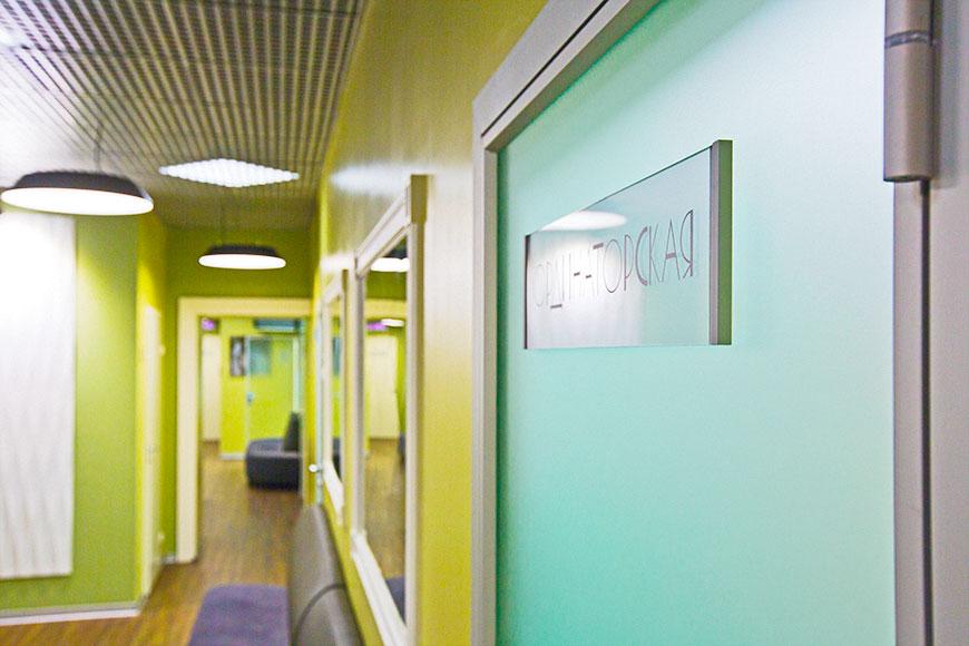 Фотосъемка интерьеров для медицинского сайта клиники, ординаторская