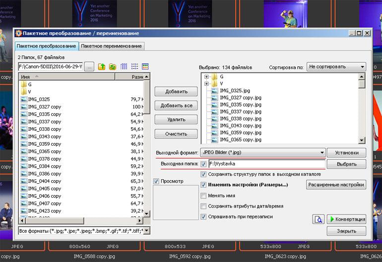 Pg viewer скачать на компьютер